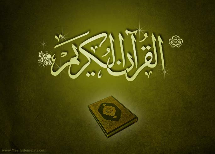 virtues of holy quran Read and learn the holy quran online in english, arabic, transliteration with search engine.