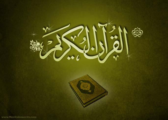 Virtues of Reciting Quran